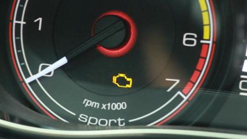 车子故障灯亮怎么办?不要慌看看这几点,正确该这样处理