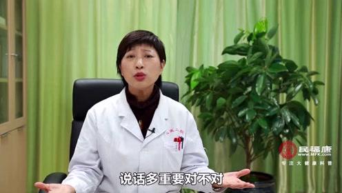 脑梗死患者的最佳治疗期是什么时候?