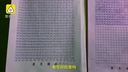 商贩摆摊发起游戏:准确从1写到600送公仔,2学生挑战都出错