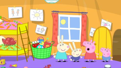 小猪佩奇要在家里做一次美味的烧烤 大家一起来吃烧烤 玩具故事