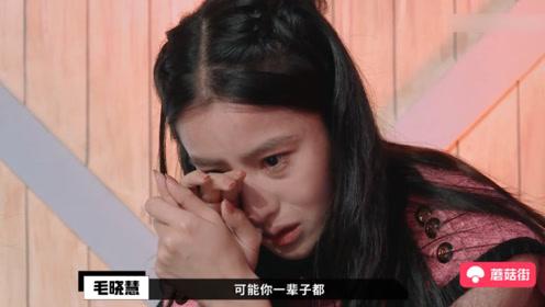 刘雅瑟拍戏忘记疼痛,吴京爬雪山挑战自已,不愧是影视界的硬汉!