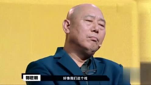 郭敬明反驳李诚儒引热议 魏坤琳发文疑指其在诡辩