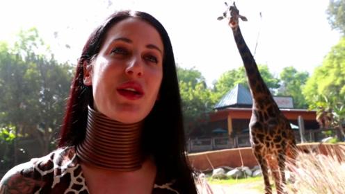 国外女子为了脖子漂亮,佩戴铜圈5年,取下后感觉值了!