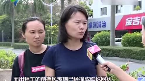 深圳:学生过斑马线被撞 暂无生命危险