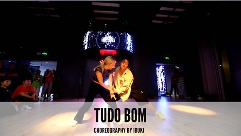 舞邦 Ibuki 课堂视频 Tudo Bom