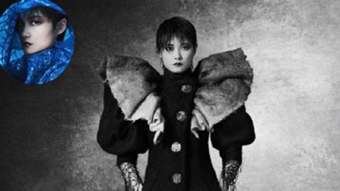 李宇春暗黑哥特 风优雅时尚