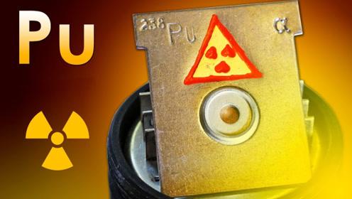 钚Pu 被各国机密研究的战略级元素