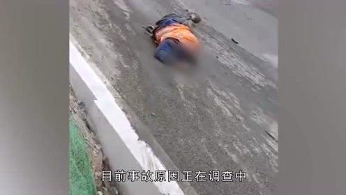 """技术不行就不要""""上路""""!女司机驾车致2死,死者身着施工服!"""