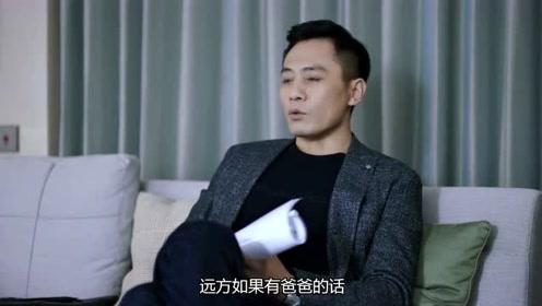 《在远方》姚远故意拖时间遭刘云天调侃,姚远:我吃过你的亏!