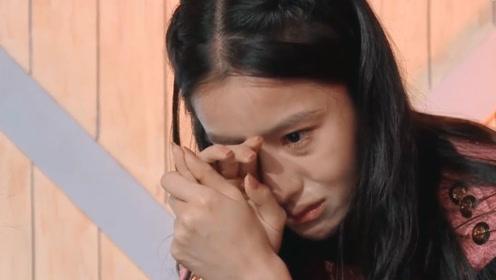 毛晓慧在节目中大哭,盘点明星在节目中哭的片段