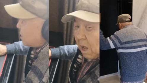 像不像打游戏的你?84岁大爷痴迷网游,被儿子打断气得不吃饭