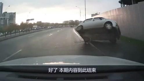 开车不上心,出了车祸根本没有后悔药