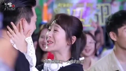 李现在戏里偷偷真吻杨紫,导演不舍得删,网友们一眼发现亮点!