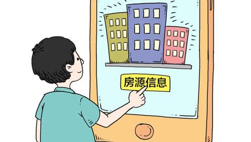 剁手剁出新高度,今年双11特价买学区房