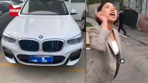 宝马姐就怒怼维权车主致歉:比较冲动,望退让能得到客户理解