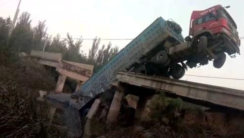 山东一货车压塌限重4吨桥梁:车头悬空,桥面拦腰斩断