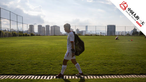 中国足球也能拿冠军,国家盲人足球队中后卫踢球不为金钱为快乐