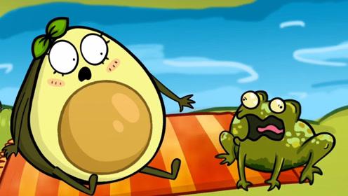 牛油果去郊游,看到青蛙吃蚊子,自己也忍不住想要尝尝鲜!