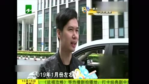男子租车做网约车 结果发现给他交付的车是低配车?