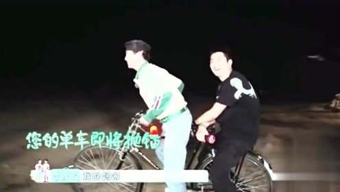 李汶翰骑自行车载小伙伴回家 无奈徐菲阳阳都太重了