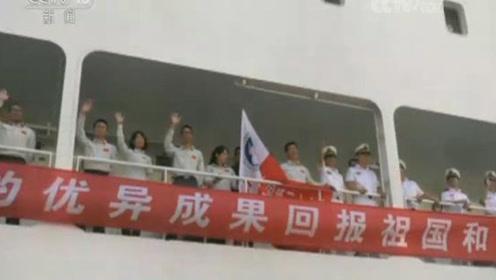 中国第36次南极科考队今天启程