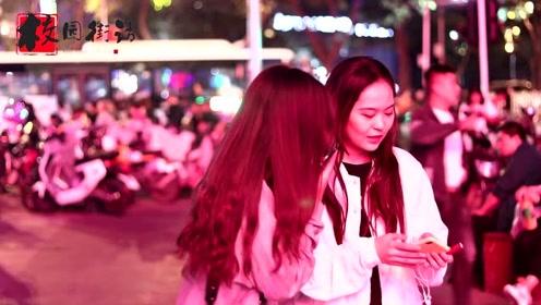 情侣之间可以看对方的手机吗?妹子透漏出自己的小心思,男生要懂