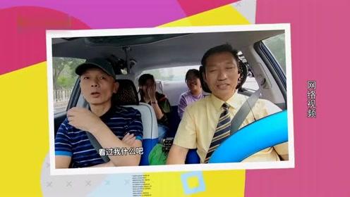 葛优坐出租车体验生活 《爱情公寓5》发布预告