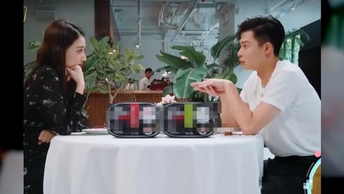 张铭恩和徐璐约会时,有谁注意张铭恩脖子上的东西?太精致了