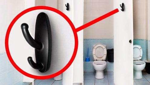 """公共厕所里看见这种""""挂衣钩"""",务必及时报警,看完转告身边的人!"""
