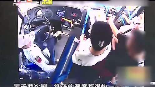 发生口角 男子暴打女驾驶员