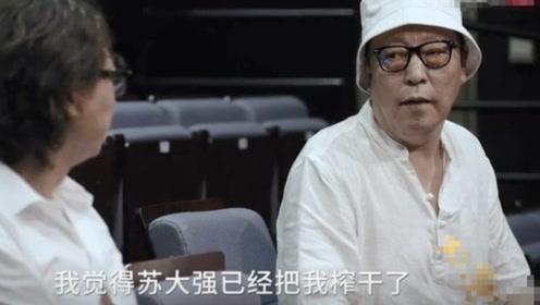 倪大红称苏大强已把我榨干了 想把这个角色拍下去