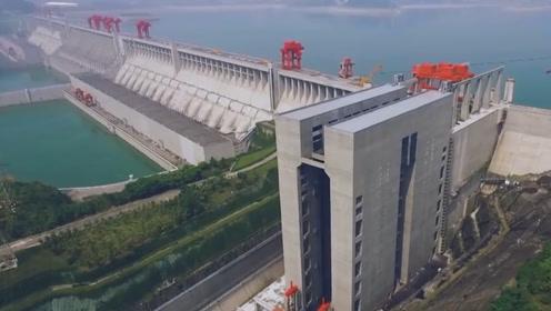 假设放光三峡大坝的全部存水,大概需要多久?听听专家怎么说!