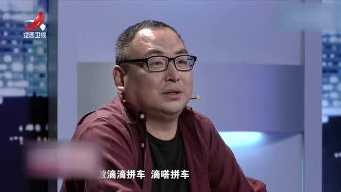 李先生:家庭的主要开销是我来负责