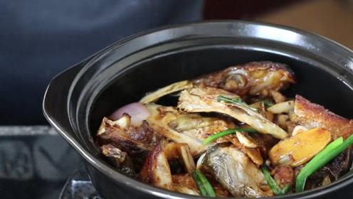 这鱼专门吃鱼头,今天分享一个做法,叫做砂锅鱼头,营养又美味