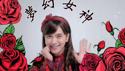 罗志祥另类舞蹈秀!火车上演热辣舞蹈秀,比朱碧石还妖娆!
