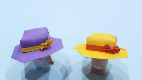 儿童手工制作大全 可爱帽子折纸制作