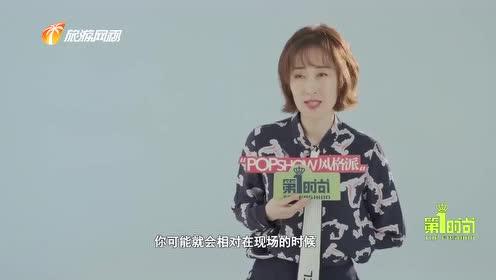 刘敏涛分享抽离角色的经验,和饰演人格分裂,酝酿不同情绪的方法