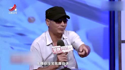 黄先生再次爆料:儿子做假户口本 这也是被儿媳教唆的