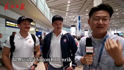 """瑞典两兄弟来汉参加军事五项比赛,现学中文""""你好,武汉!"""""""