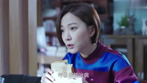 急诊科医生:江晓琪做早餐真好吃,何健一刮目相看,长相看不出来