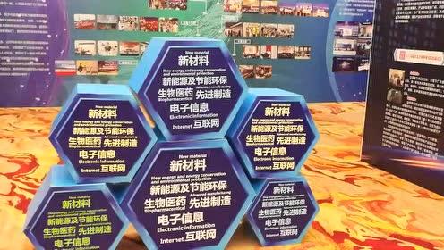 """江门""""科技杯""""创新创业大赛落幕!100万元大奖花落这家企业!"""