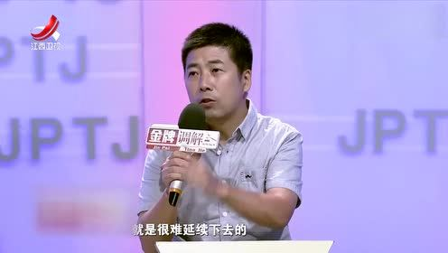 陈兴东认为小黄缺乏独立解决问题的能力