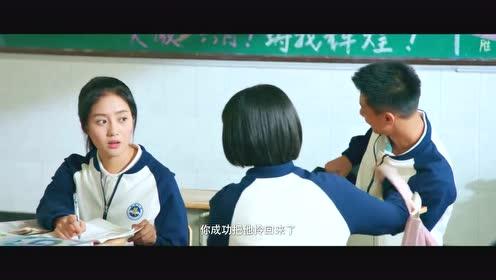 致我们单纯的小美好:陈小希对吴柏松那么好,江辰吃醋了