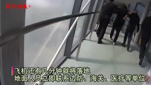 国际航班即将落地,机长突然报告:有紧急情况