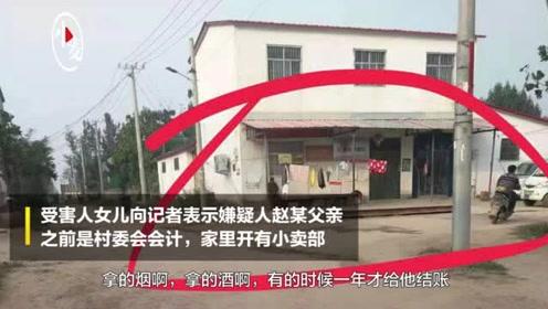 河南尉氏命案受害者女儿独家发声:父亲生前在村委任职 个人无经济纠纷