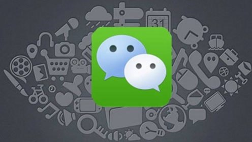 陌生人也能看你的聊天记录?微信这个功能该关了,别说你还不知道