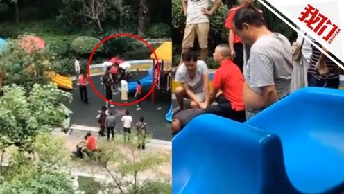 警方通报一男子进入福州小区抱小孩:已控制 正在审查中