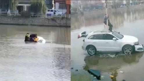 油门当刹车一车4人坠河 危急时刻5旬大叔和6名好心人下水救人