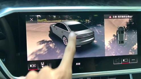 抢鲜看:全新奥迪A6L倒车影像,全景多角度可视,3D渲染细致