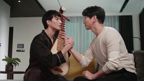 《彩虹的重力》天才助攻锦荣,在线帮兄弟追妻,直男属性爆表